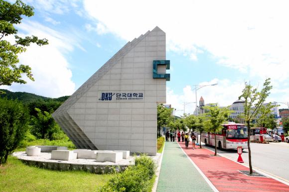 Jukjeon